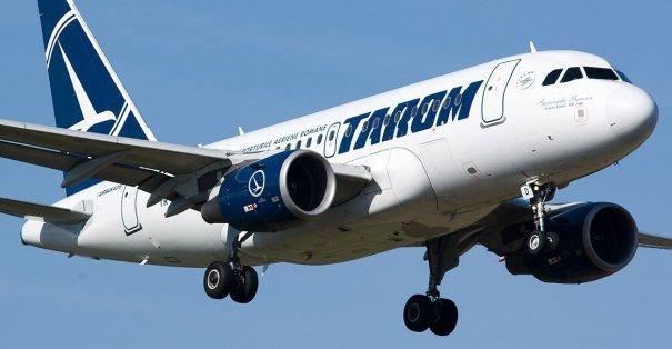 TAROM introduce începând de astăzi zboruri din București spre Roma și Milano