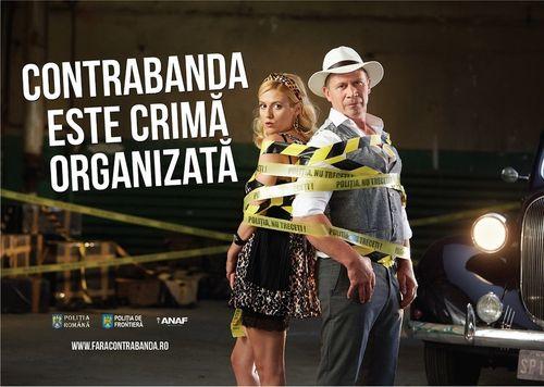 """COMUNICAT DE PRESĂ: """"Contrabanda este crimă organizată!"""""""