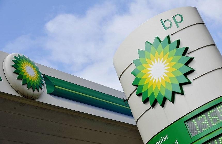 Producătorul de petrol BP îşi va reduce forţa de muncă cu 15%, respectiv cu 10.000 de angajaţi